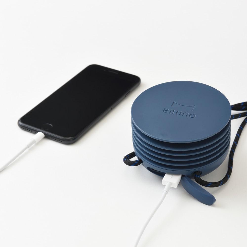 首掛け携帯用扇風機 BRUNO/ブルーノ ウェアラブルファン モバイルバッテリーとしても使え、携帯電池切れの時にも活躍。(1500mAh)