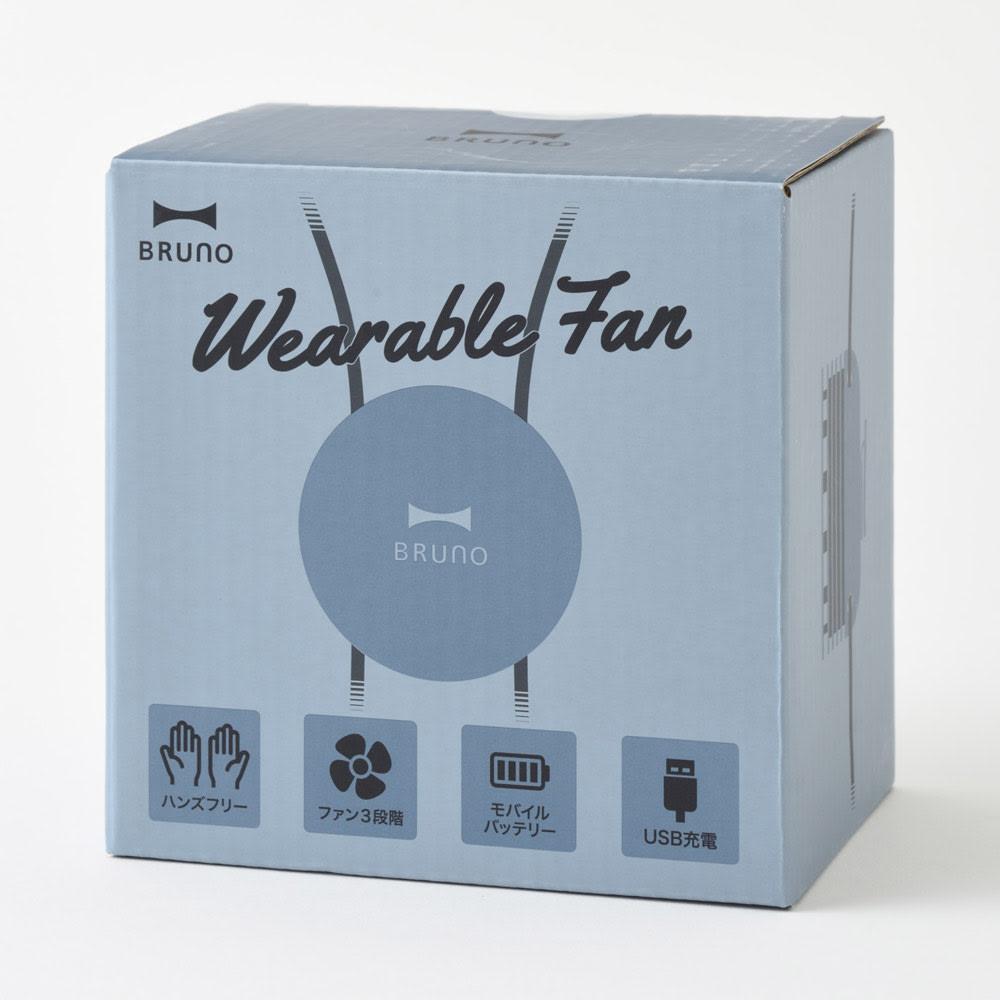 首掛け携帯用扇風機 BRUNO/ブルーノ ウェアラブルファン パッケージ入りでプレゼントにもおすすめ。※色により箱色は異なります