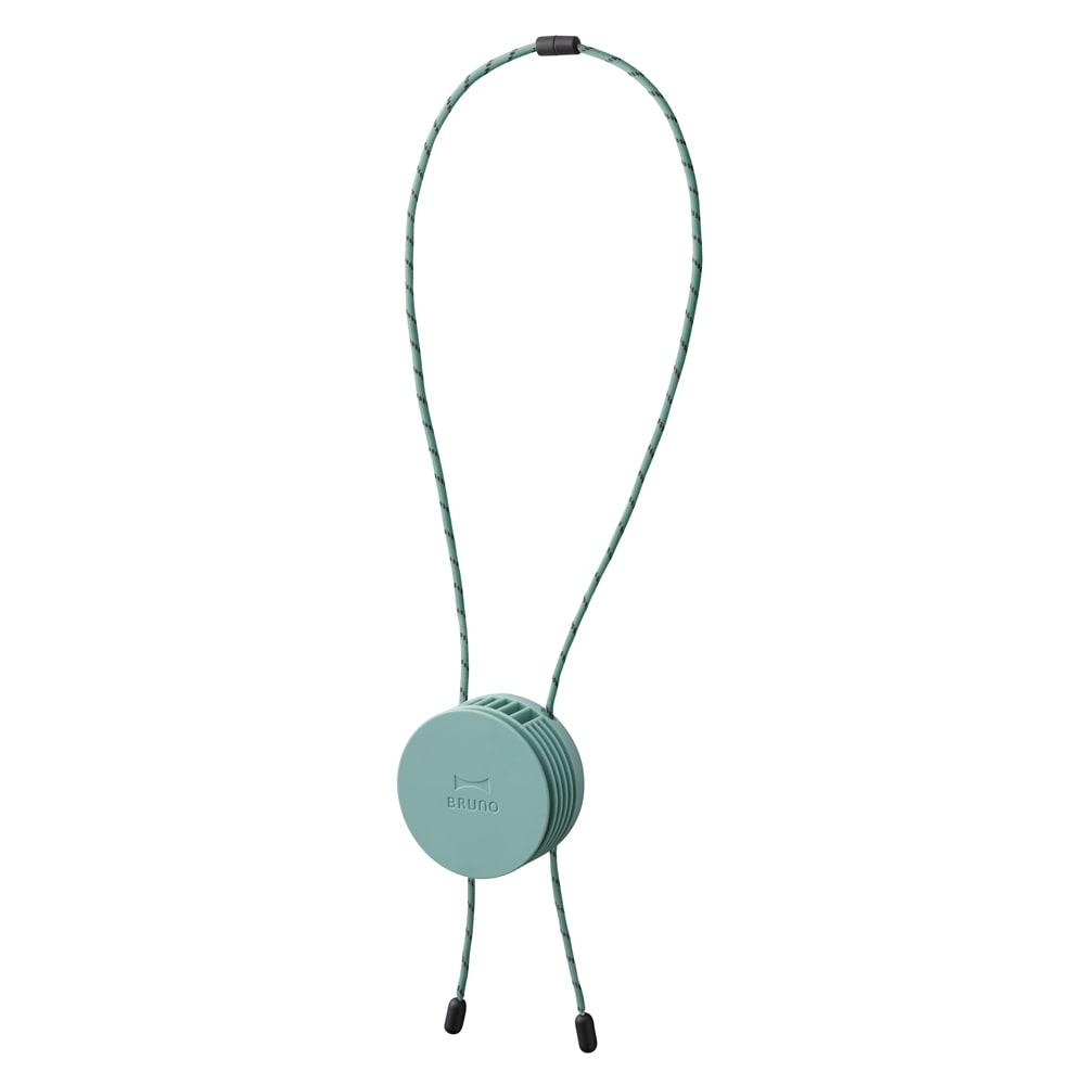 首掛け携帯用扇風機 BRUNO/ブルーノ ウェアラブルファン (イ)ブルーグリーン