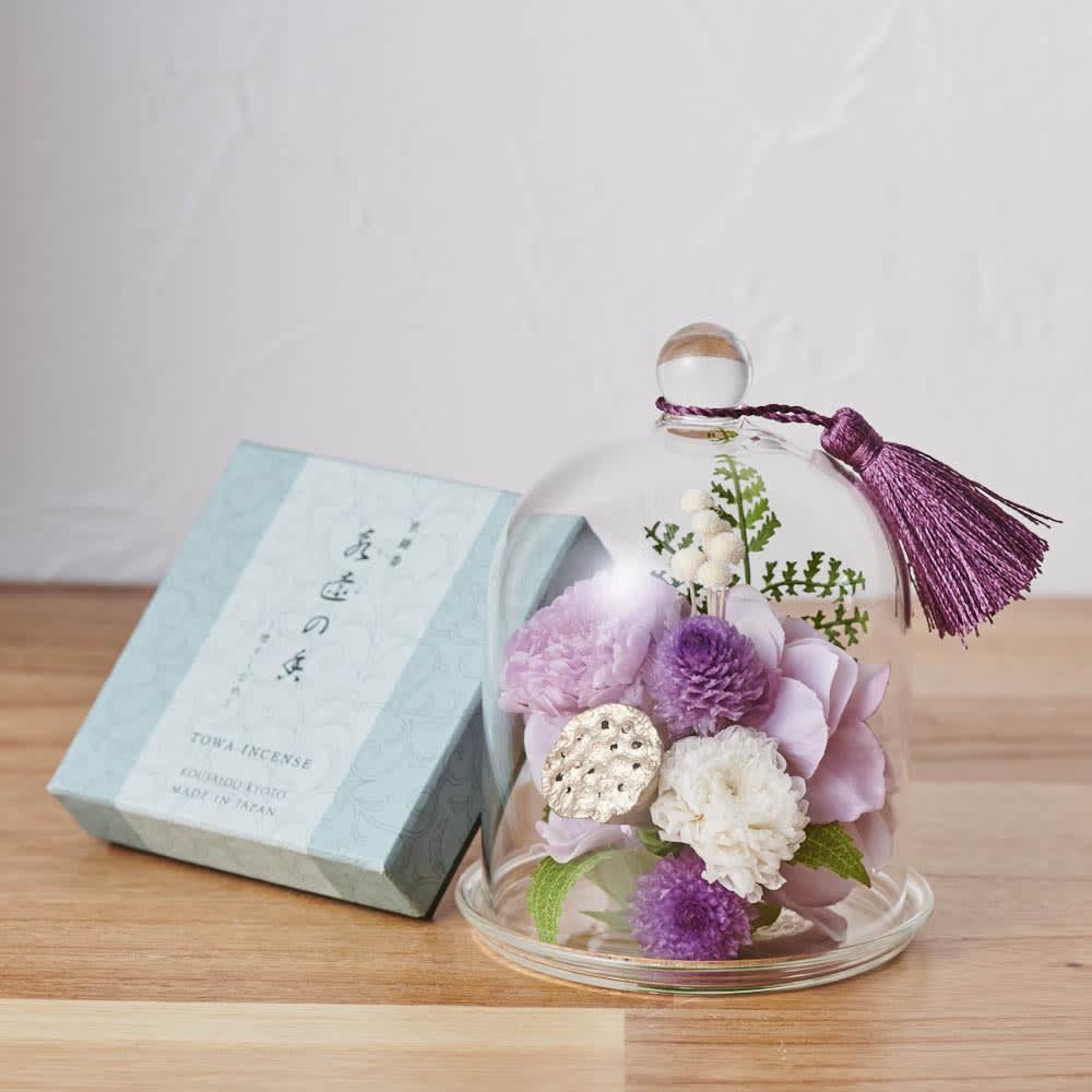 ガラスドームミニ仏花プリザーブドお線香付 (ア)パープル 煙の少ないお線香付きでお届け。