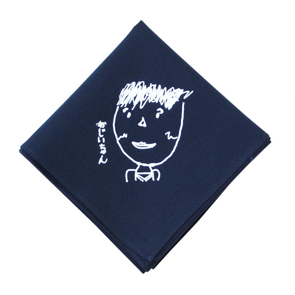 似顔絵 お仕立券 オーダーハンカチ&マグカップ (ア)ネイビーハンカチセット マグカップとハンカチのセットです。