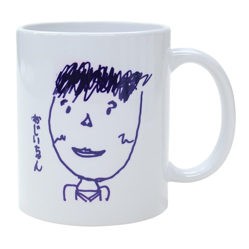 似顔絵 お仕立券 オーダーハンカチ&マグカップ マグカップに印字するイラストは、お届けしたお仕立券にてプリントの色を黒・ピンク・青・緑・茶から選択できます。(画像は青)