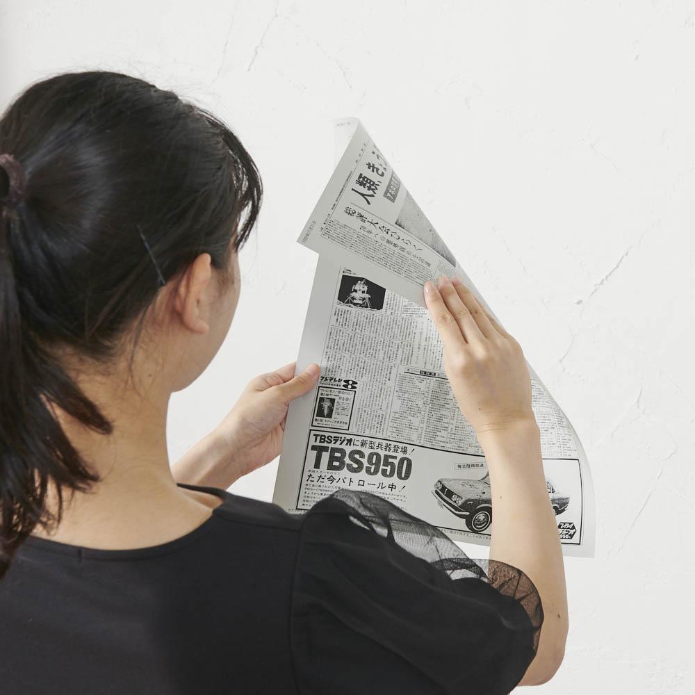 お誕生日新聞ファイル入り2枚セット<br />お誕生日カード付 A3の上質紙に両面プリントしています。