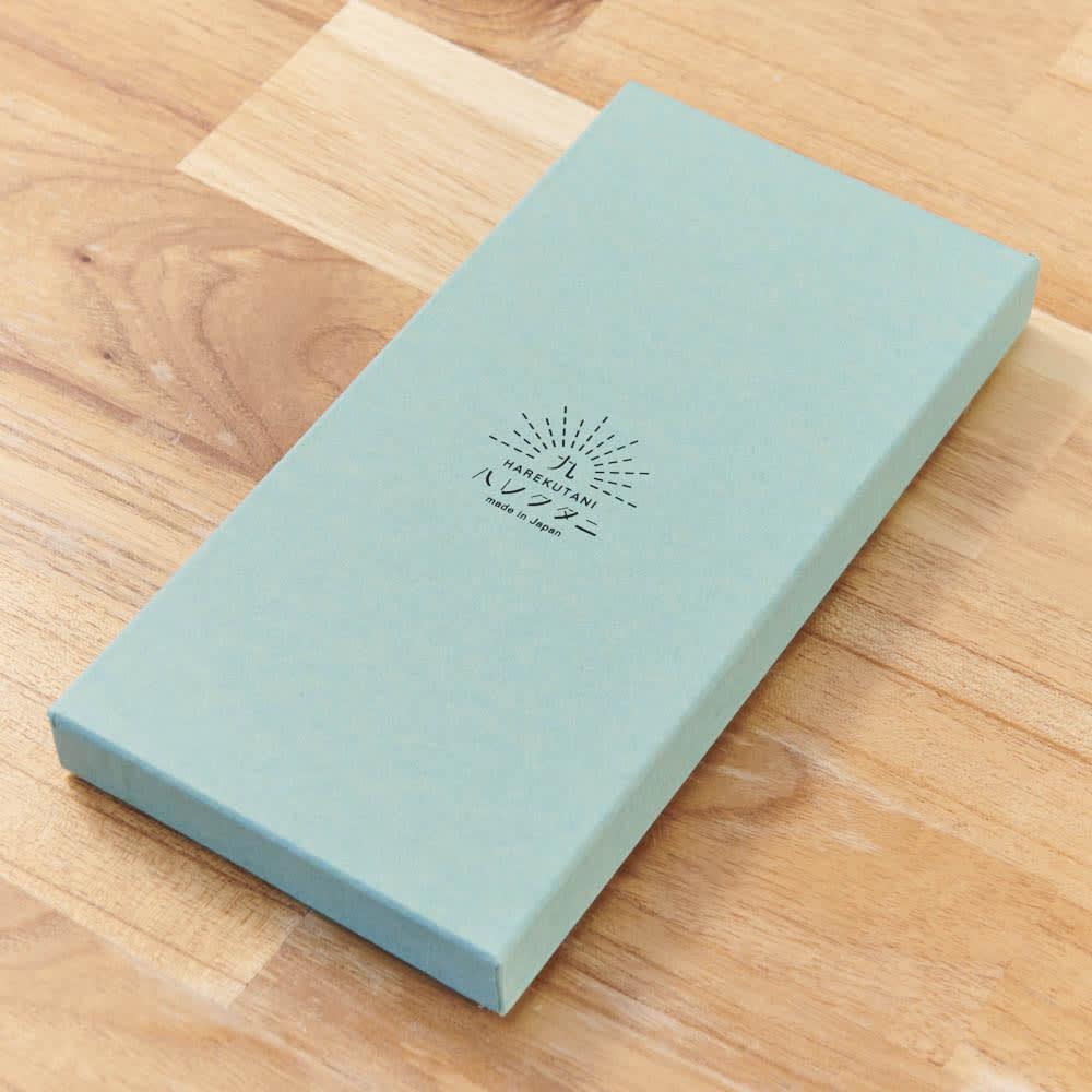 ハレクタニ ネコ皿 【選べる2枚組】 パッケージ入りで、ギフトにもおすすめです。