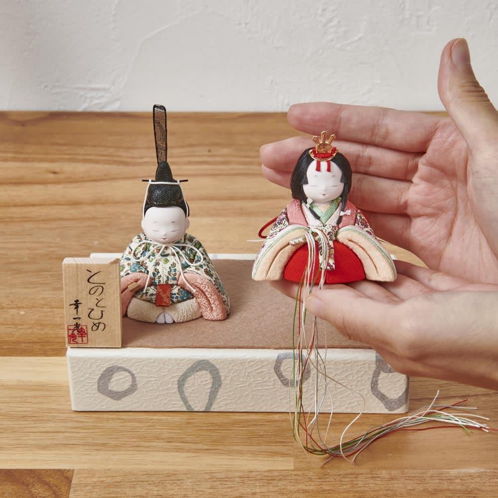 とのとひめ モダン(桃の節句・ひな人形) 手のひらサイズで可愛い!