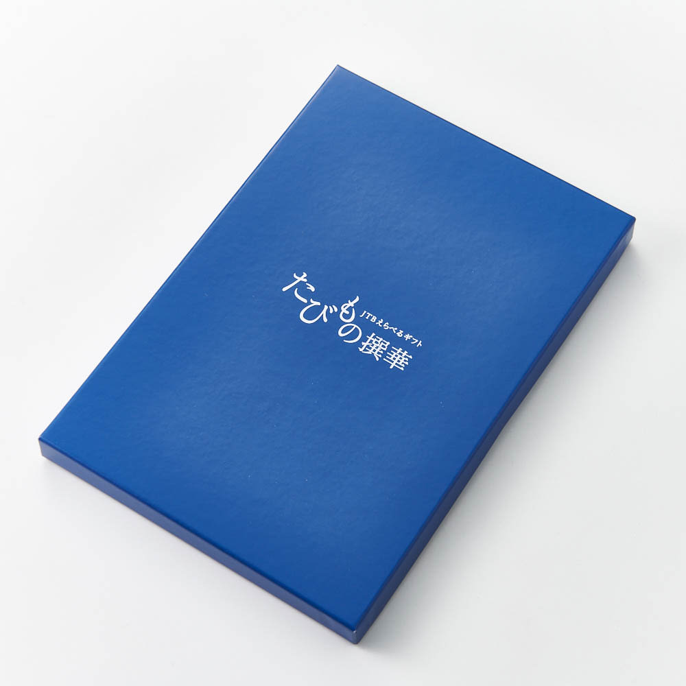 [カタログギフト]たびもの撰華 椿コース(JTBえらべるギフト) カタログは専用の化粧箱にお入れします。