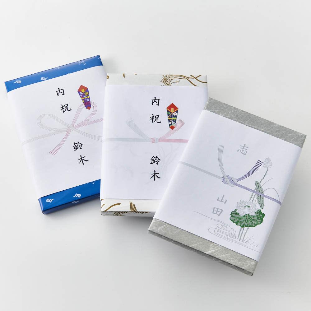 [カタログギフト]たびもの撰華 橘コース(JTBえらべるギフト) 「外のし」ご指定の際は包装紙でお包みした上からのし掛けをします。