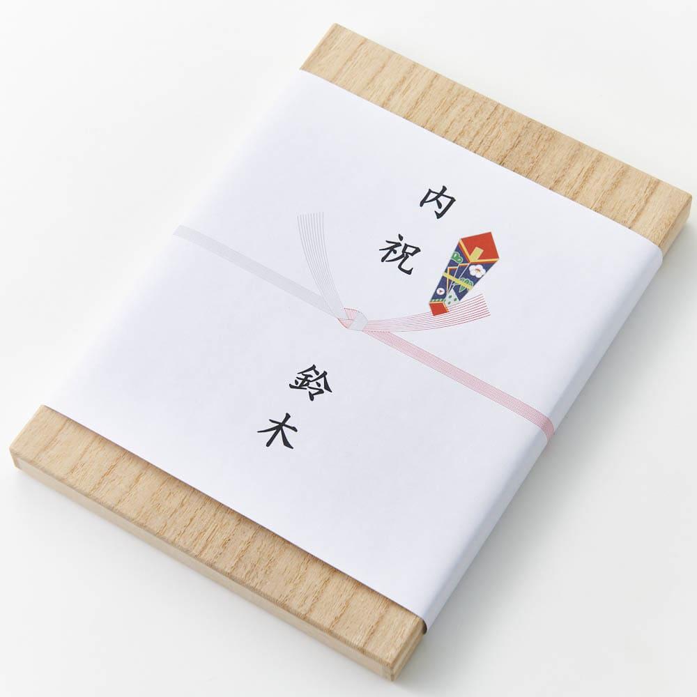 [カタログギフト]たびもの撰華 極コース(JTBえらべるギフト) 「内のし」をご指定の際は木箱に直接のし掛けをした後、包装紙でお包みします。