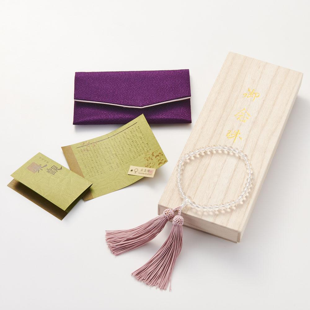 名前入れオーダー 京都中郷 本水晶・誕生月天然石入り京念珠 ケース付 (ア)~(シ)全て紫色の念珠袋がつきます。持ち運びに便利です。桐箱入り・案内書入りで贈り物にぴったり。