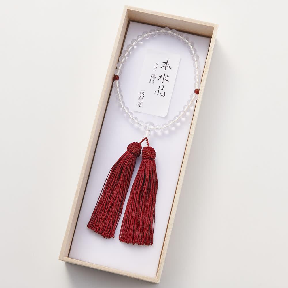 名前入れオーダー 京都中郷 本水晶・誕生月天然石入り京念珠 ケース付 (キ)7月 瑪瑙 ※親玉に名前刻印致します。