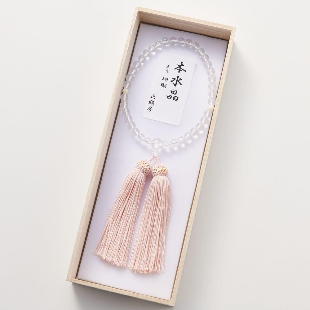 京都中郷 本水晶・誕生月天然石入り京念珠 ケース付 (ウ)3月 珊瑚