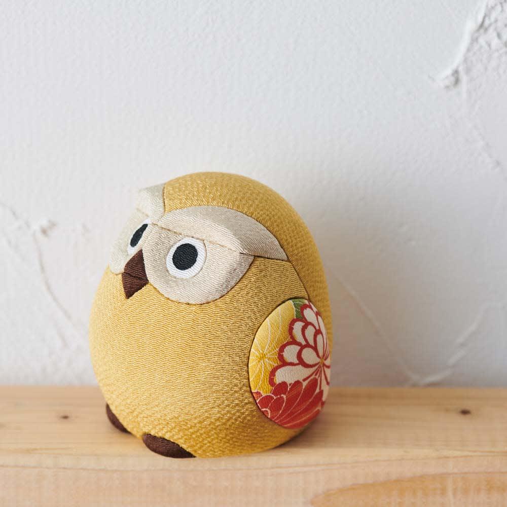 くろちく 古布木目込人形 お守りふくろう (ア)黄 ※古布部分は1点1点色柄が異なります。