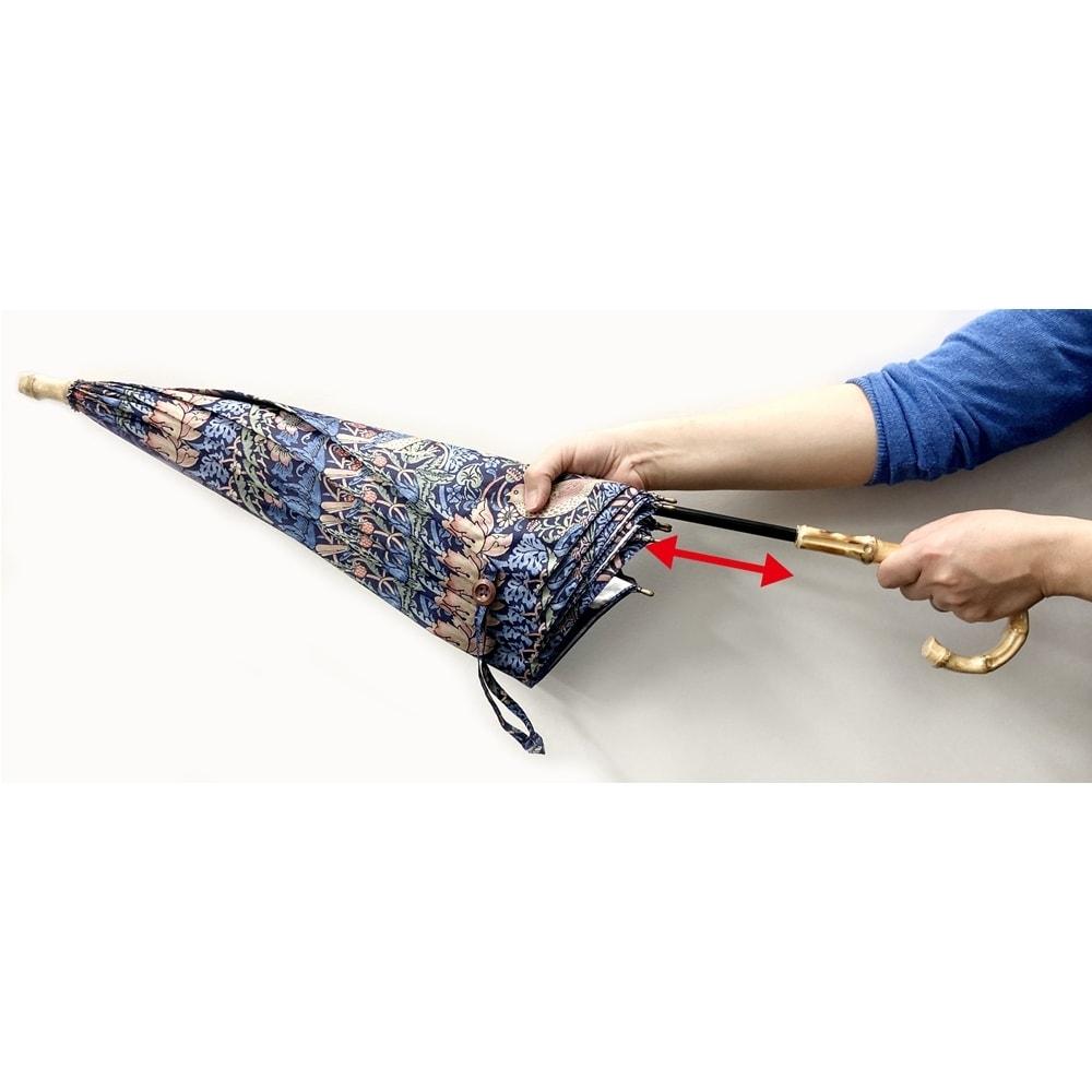 UVカット晴雨兼用長傘 ウィリアムモリス 中棒がスライド式。長傘で安定感がありながら、閉じた時は短めになり待ち運びしやすい!