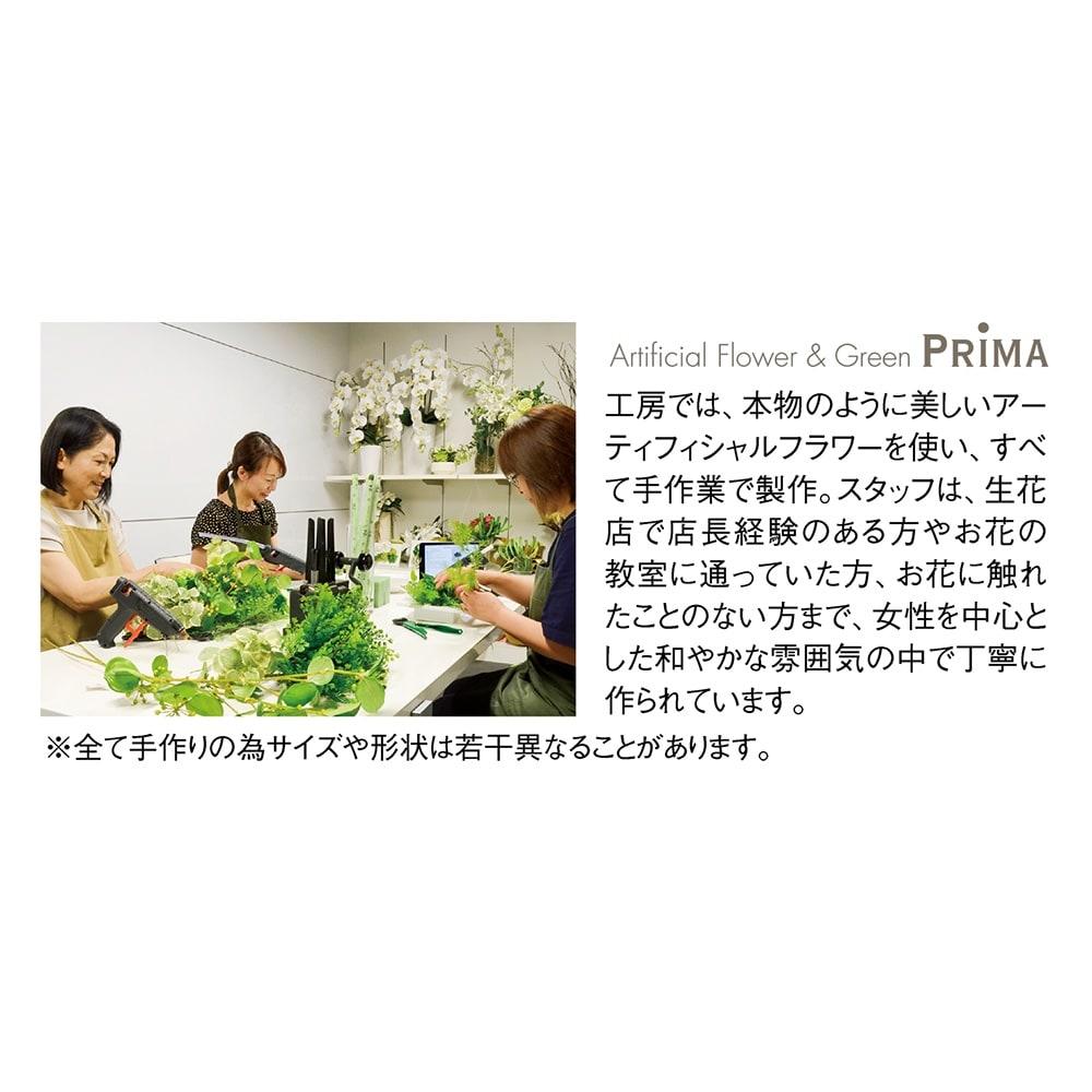 胡蝶蘭マジックウォーターミニ供花 お供え花は、工房でひとつひとつ丁寧に心を込めて仕上げています。