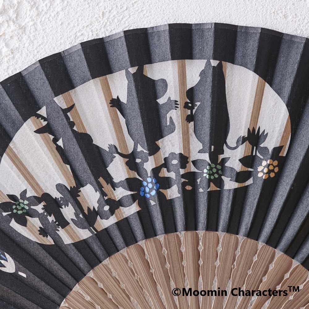 ムーミン切り絵京扇子 (ア)ムーミンと仲間たち ムーミン、スノークのおじょうさん、スナフキン、ニョロニョロが大集合!