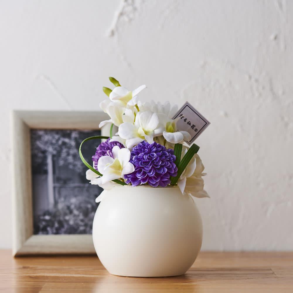 灯る仏花(R) タイマーライト付き 上質なアーティフィシャルフラワー(造花)を使用した仏花アレンジメント。