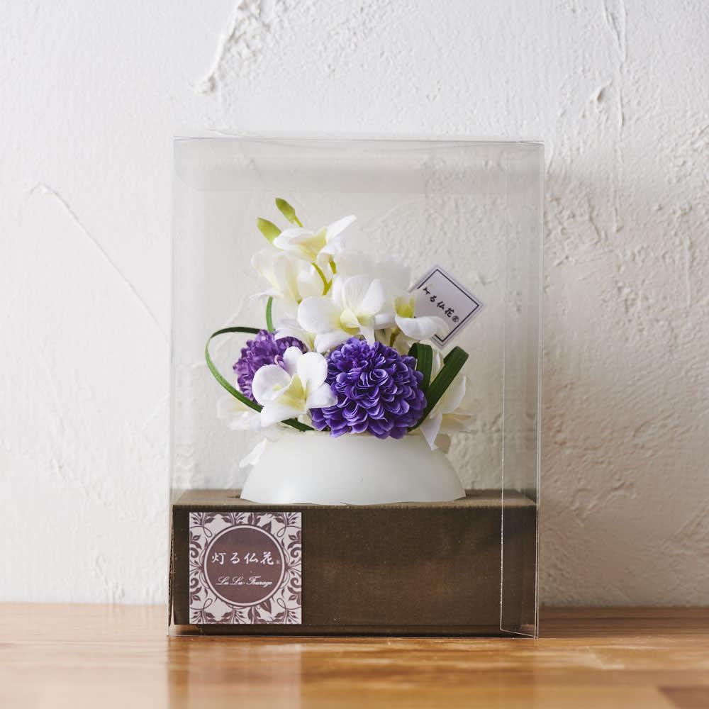灯る仏花(R) タイマーライト付き クリアケースに入れてお届けします。