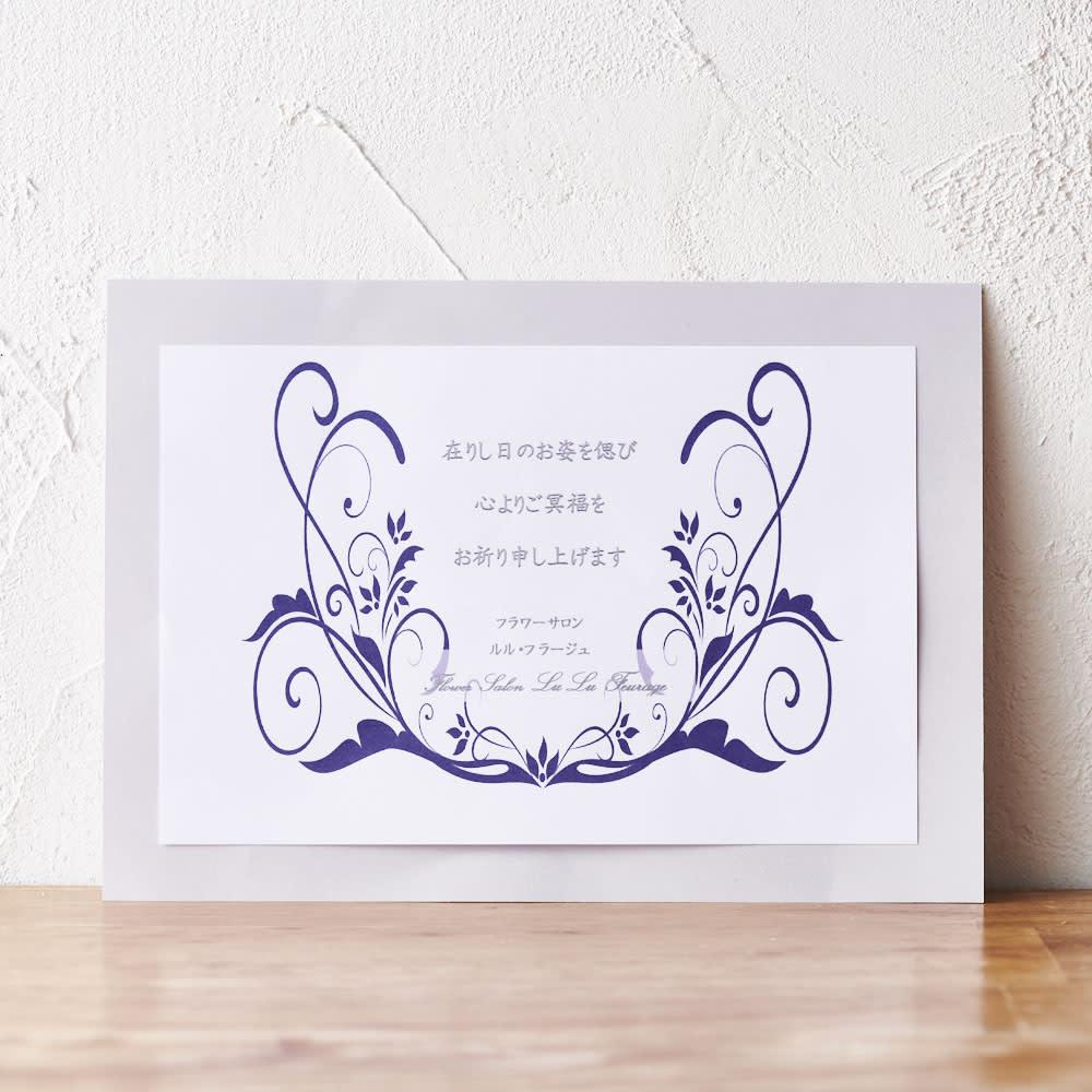 灯る仏花(R) りんどう ご挨拶文付きでお供えの贈り物にもオススメです。