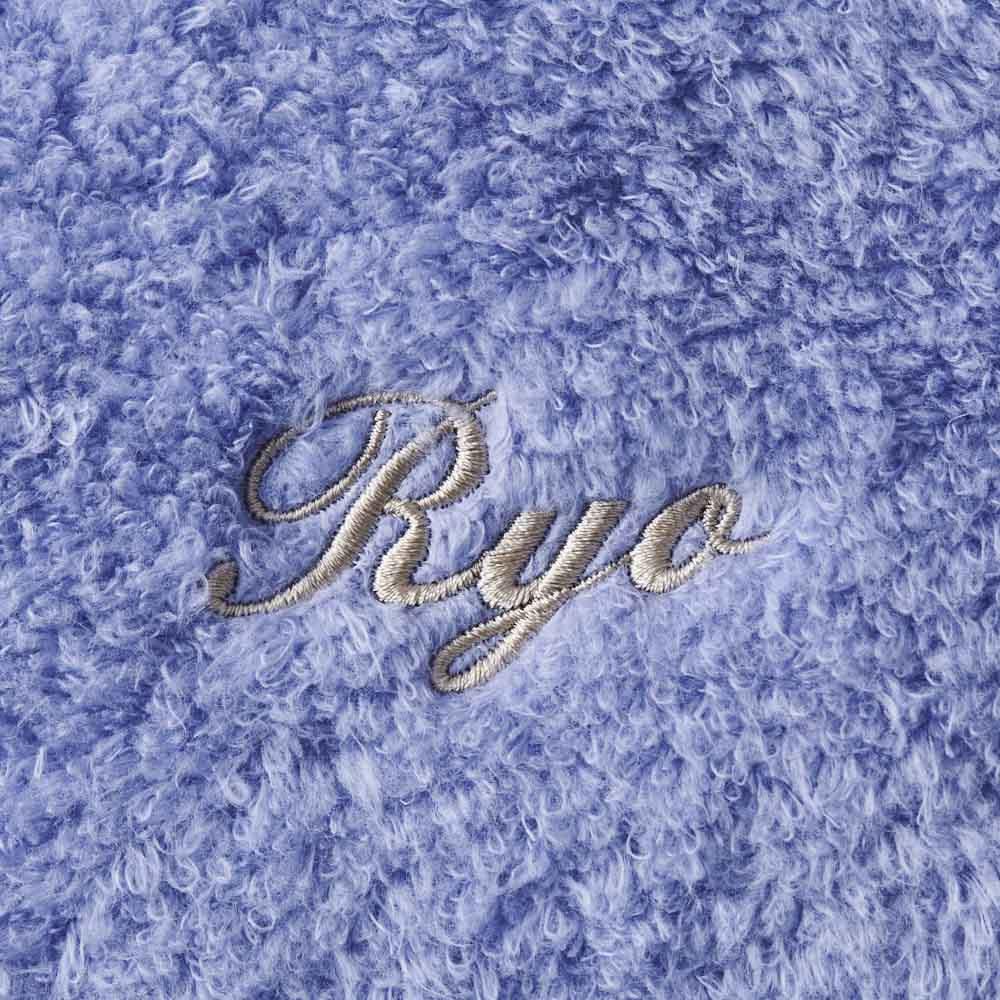 【お名前刺繍】UCHINO 奇跡のタオル®スーパーマシュマロ® スモールバスタオル2枚入り (ア)ブルー ※英字のみ5文字まで。※3文字以上の場合、頭文字のみ大文字、後は小文字になります。例えば、「Ryosuke」は7字のため不可です。
