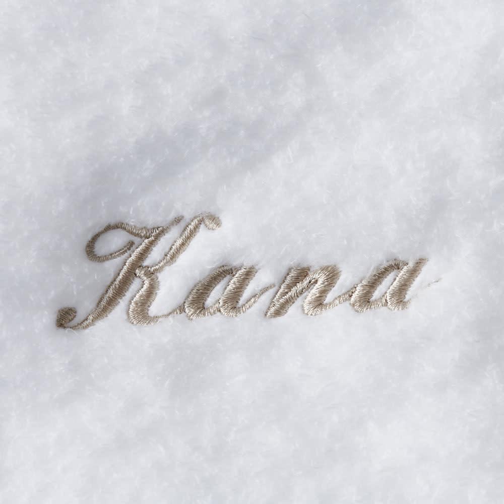 【お名前刺繍】UCHINO 奇跡のタオル®スーパーマシュマロ® スモールバスタオル1枚入り (オ)ホワイト ※英字のみ5文字まで。※3文字以上の場合、頭文字のみ大文字、後は小文字になります。例えば、「Ryosuke」は7字のため不可です。