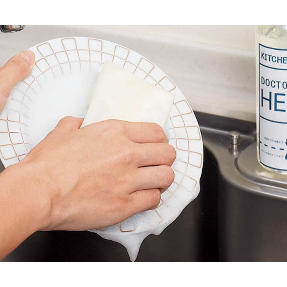 プロ仕様!おそうじ3種ギフトセット ドクターハーブ:高い洗浄力がありながら、手肌に優しい!毎日の食器洗いも安心です。