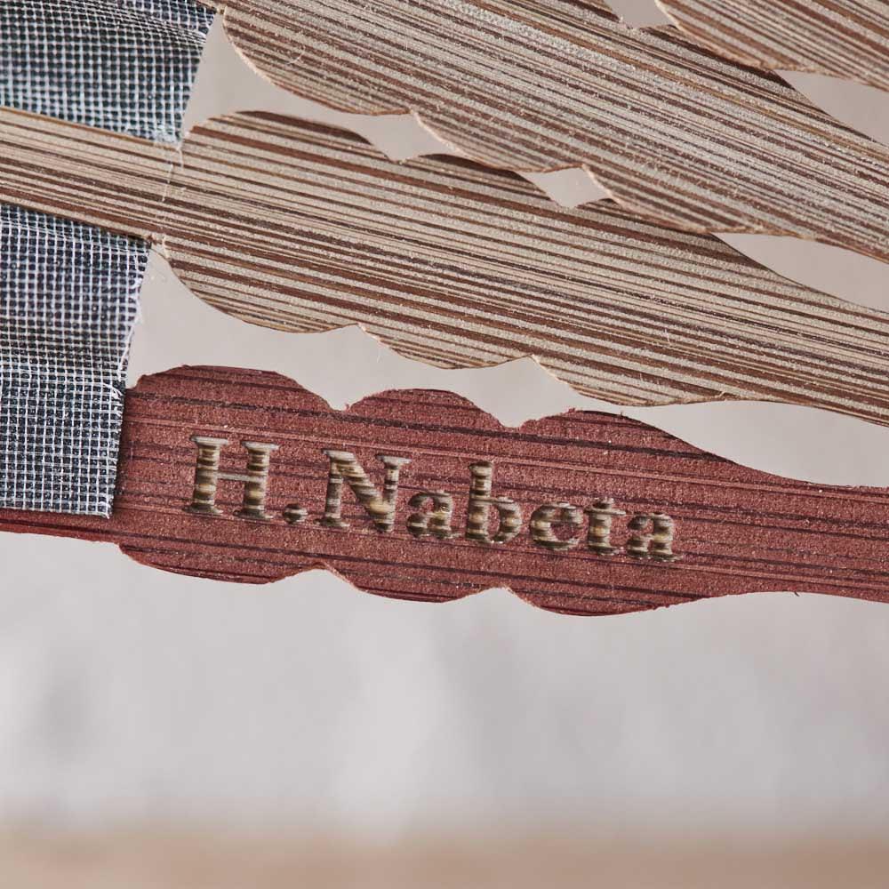 【お名前オーダー】ムーミン切り絵京扇子 親骨の裏側にお名前を刻印いたします。<br />アルファベットでの刻印例。