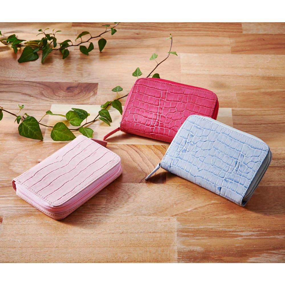 クロコ型押し レザー カードすっきり ラウンドミニ財布 左から(ア)ペールピンク (イ)ダークピンク(ウ)ラベンダー