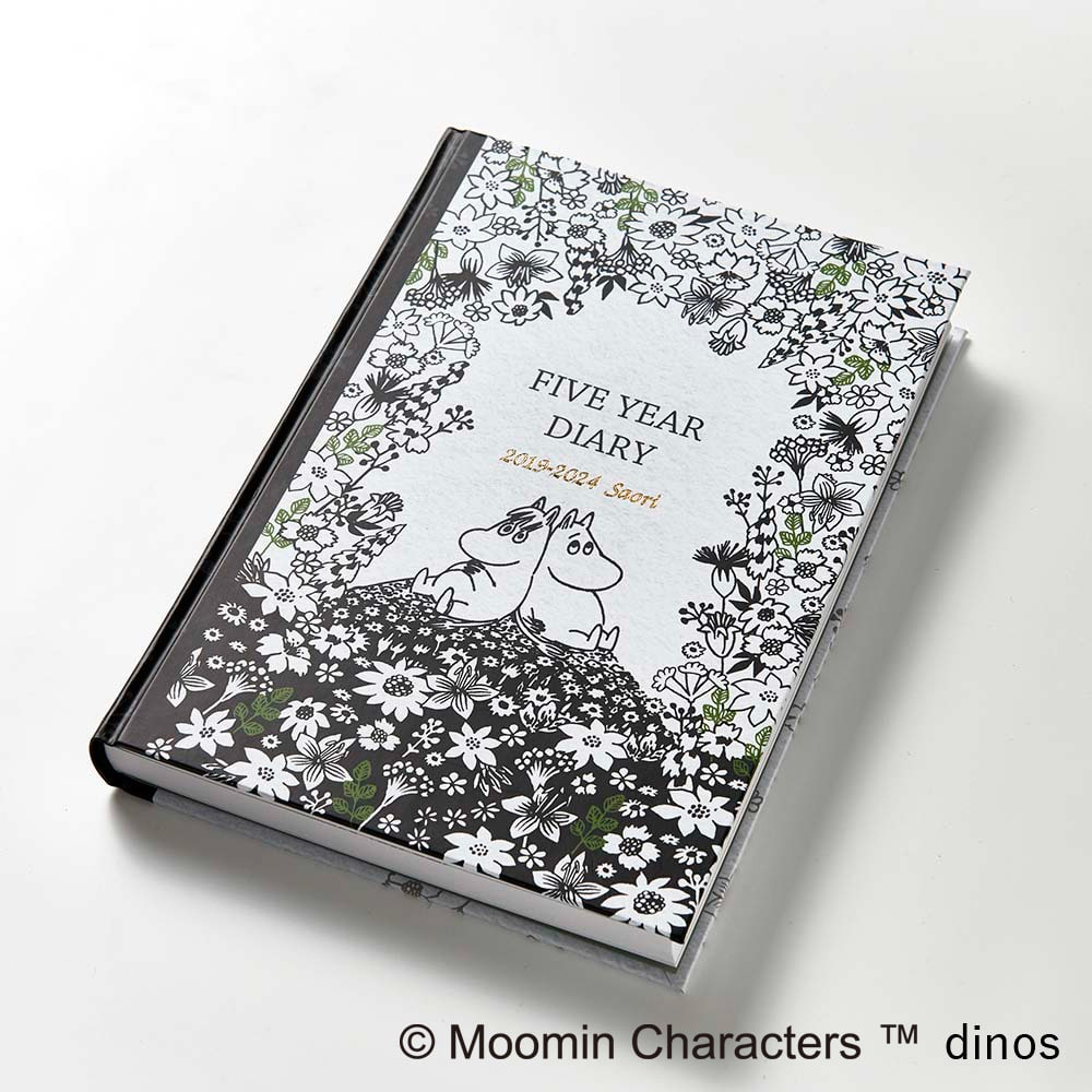 【ディノス限定販売】MOOMIN/ムーミン フルカラー5年日記(連用日記) 名入れあり 黒を基調としたシックな色使いに、ムーミンとスノークのおじょうさんが寄り添う姿をデザイン。高級感のあるマットなハードカバーです。