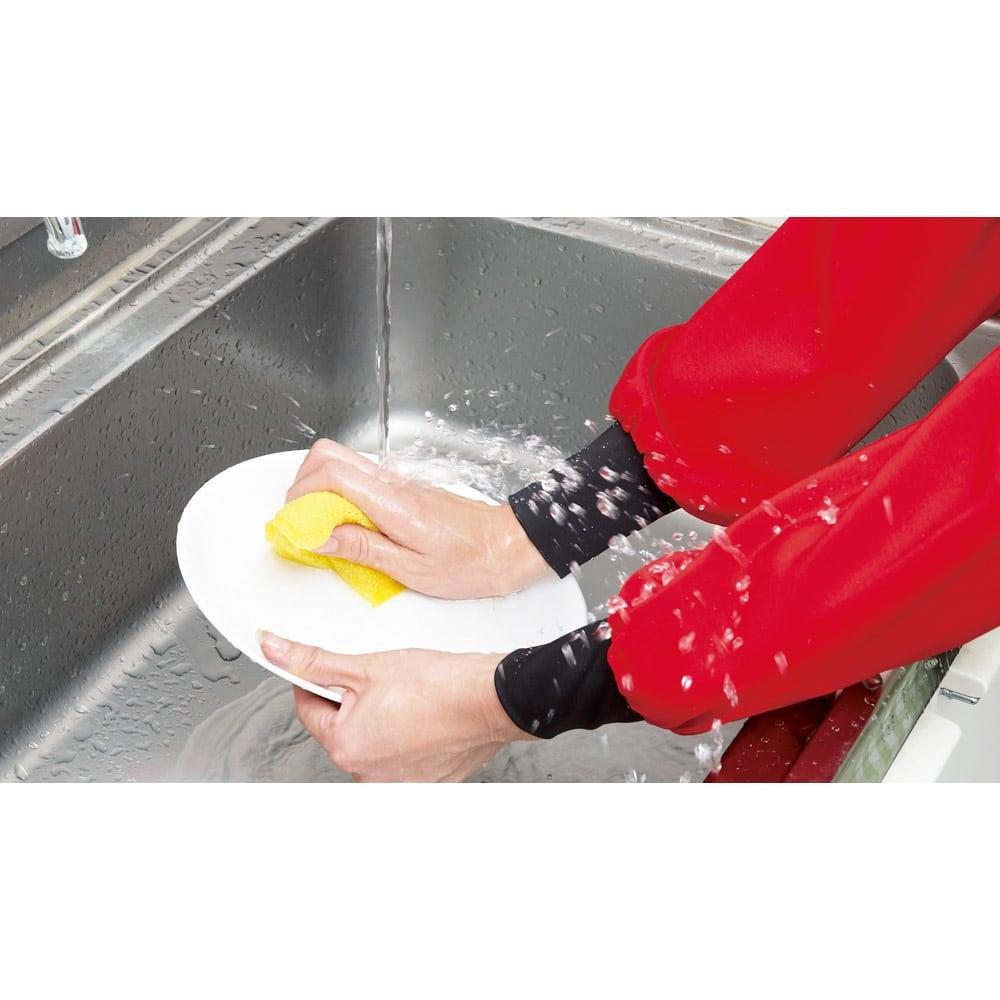 朝倉染布 はっ水アームカバー2色セット ガーデニングに/洗車に/キッチンで/お風呂掃除に