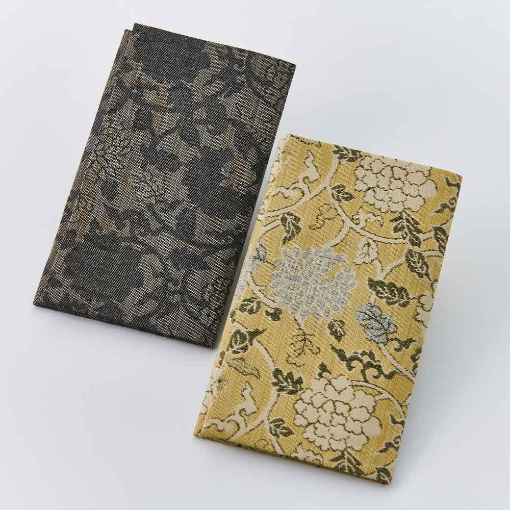 オーダー名前入れ 京錦金封袱紗 花唐草 ボックス入り 伝統的な「花唐草」模様が上品で、大人の女性にぴったり。