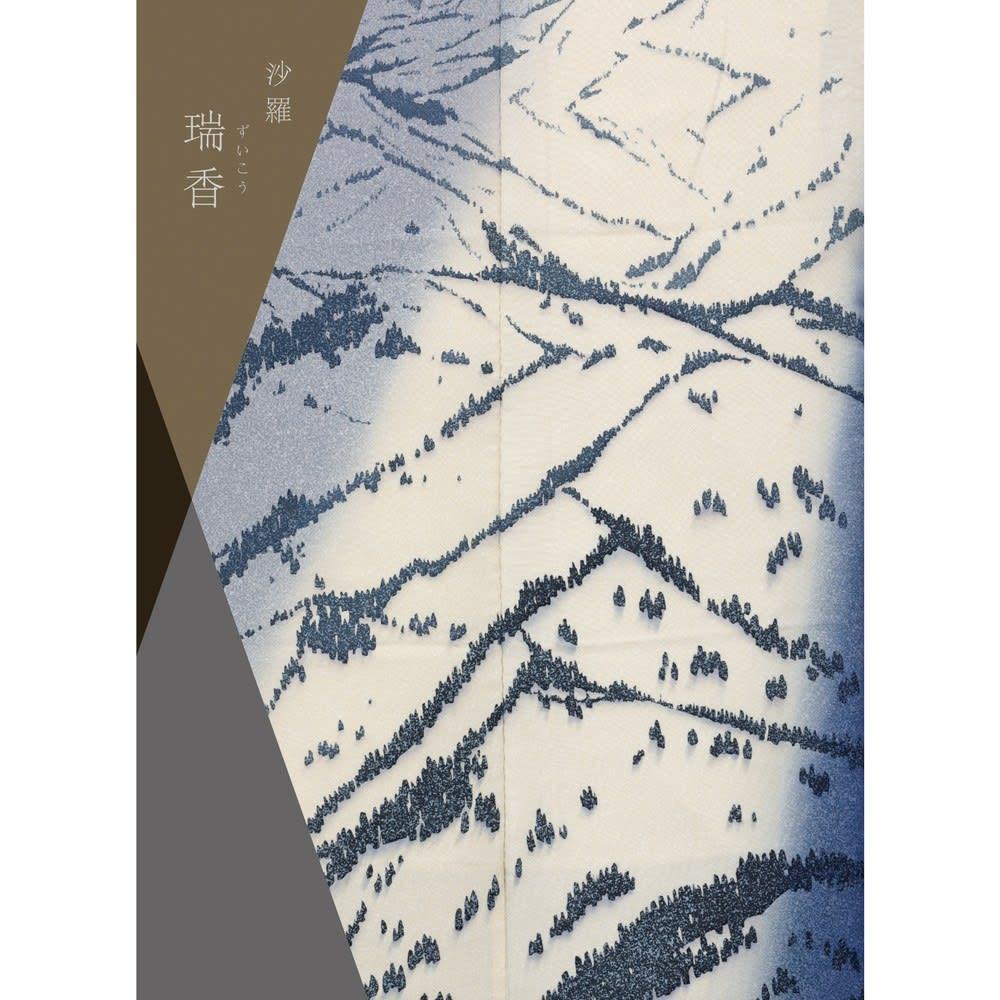 [カタログギフト]沙羅・瑞香