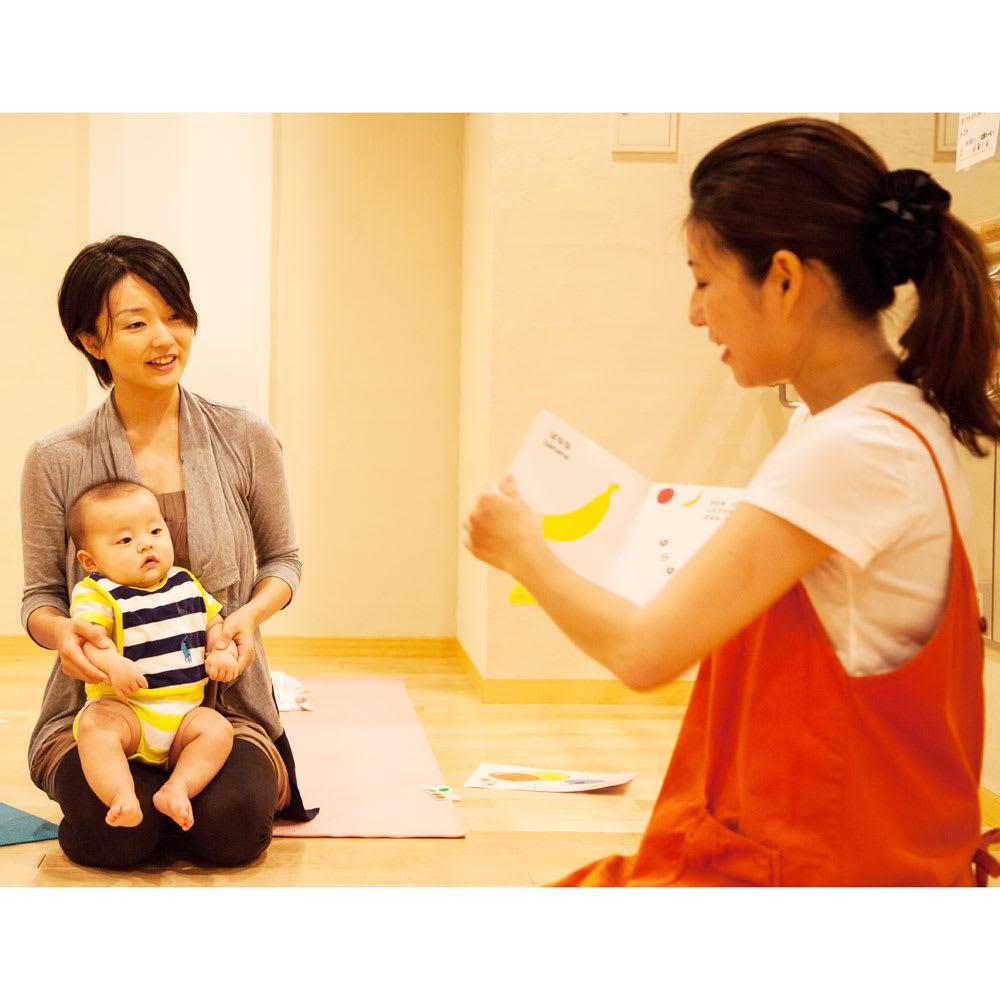 体験ギフト・赤ちゃんのためにさいしょにえらぶ経験のカタログ/CATALOG FOR BABY PLUS ベビーサインレッスン