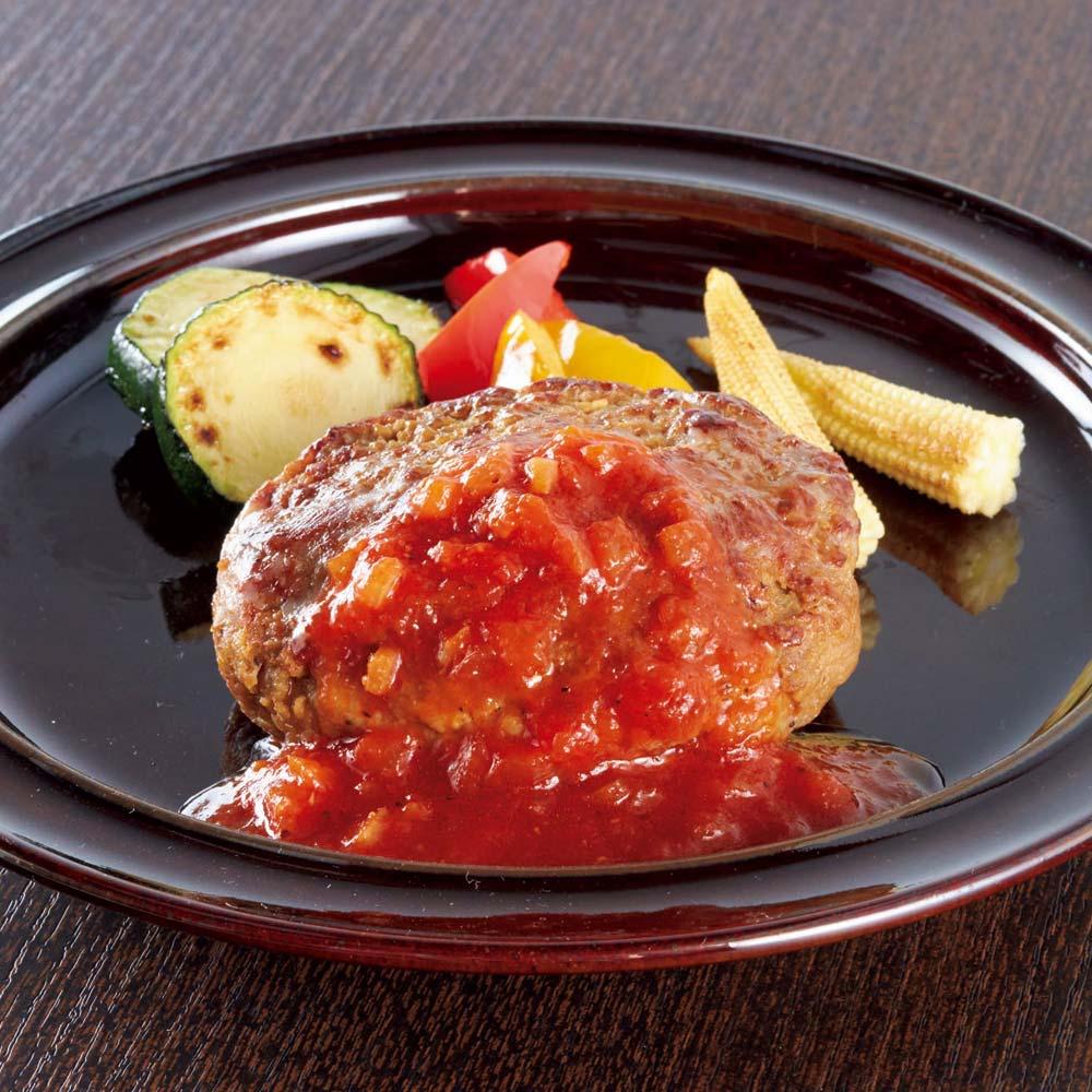 トリオTHEハンバーグ 12個(3種のソース付き) トマトイタリアン