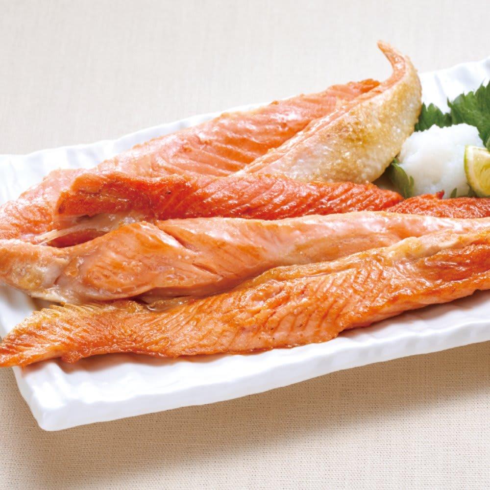 紅鮭ハラス (500g×2袋) 【調理例】