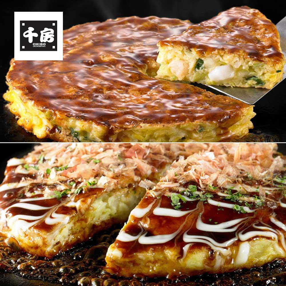「千房」 お好み焼き食べ比べセット (2種 計8枚) FH6004