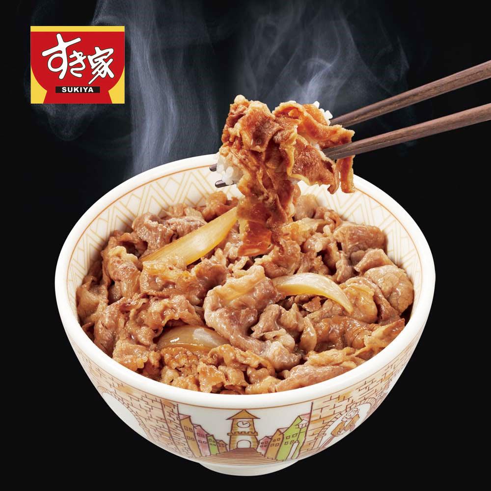 すき家 牛丼の具 (135g×10袋) FH6303