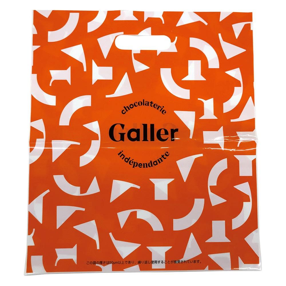 「ガレー」ミニバー 11種24個 【通常お届け】 袋付き