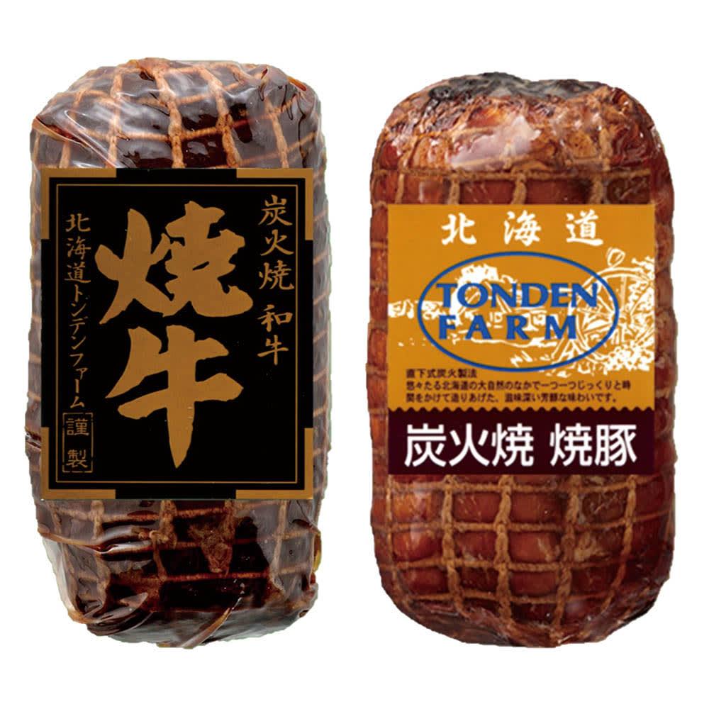 トンデンファーム 炭火焼 焼牛と焼豚セット お届けパッケージ