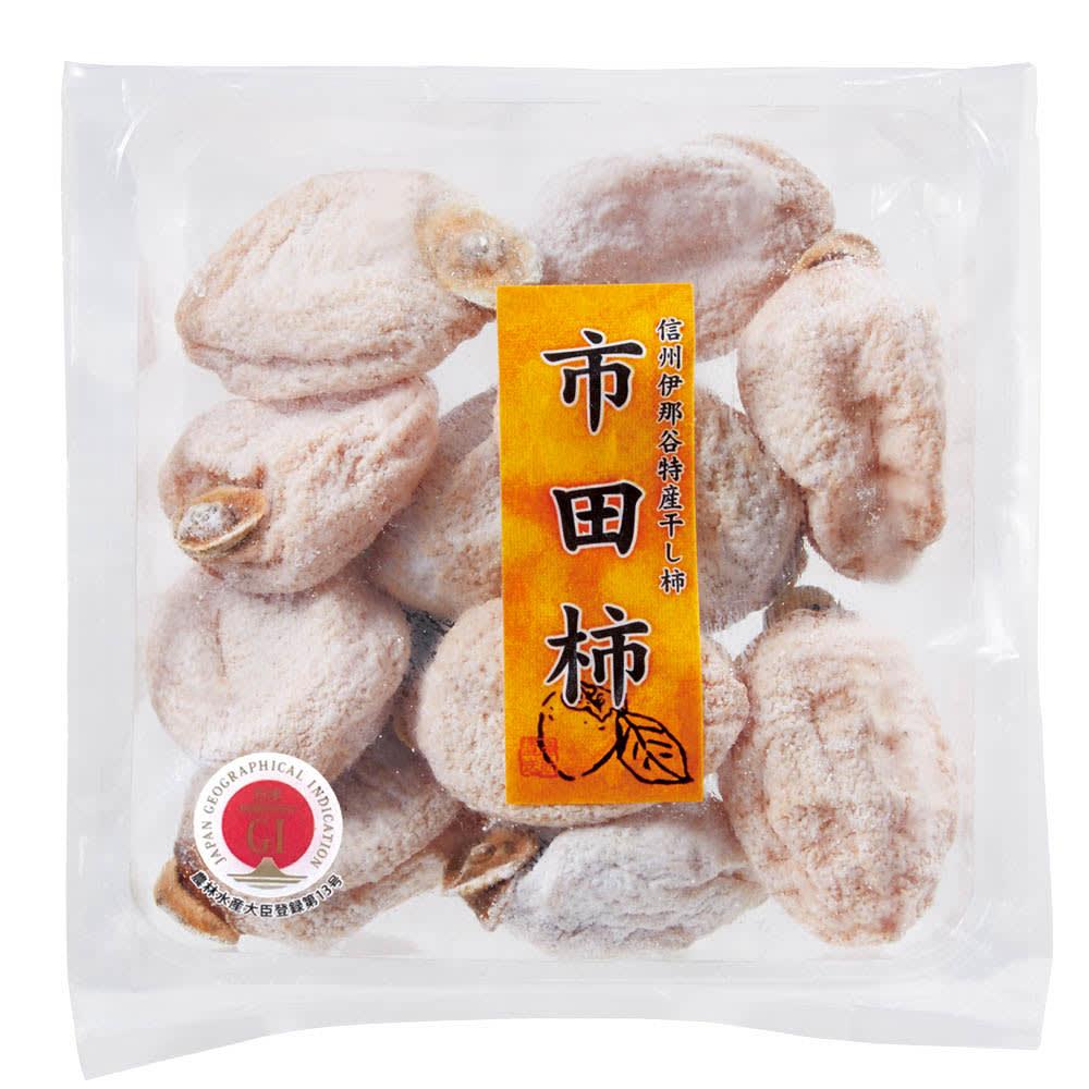 国産フルーツ3種セット お届けパッケージ(冷凍市田柿)