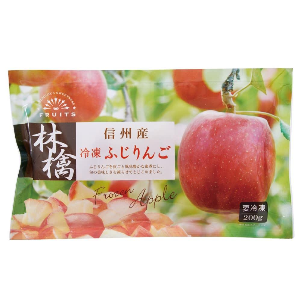 国産フルーツ3種セット お届けパッケージ(冷凍ふじりんご)
