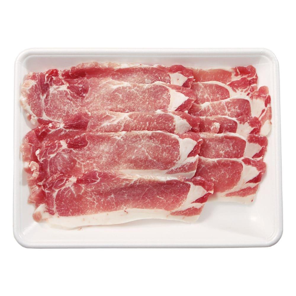 米澤豚一番育ち ロースセット(焼き肉用500g・とんかつ用400g) お届けパッケージ(焼き肉用)