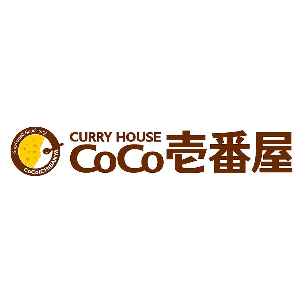 「CoCo壱番屋」 とろ~りチーズのカレーピラフ (200g×14袋)