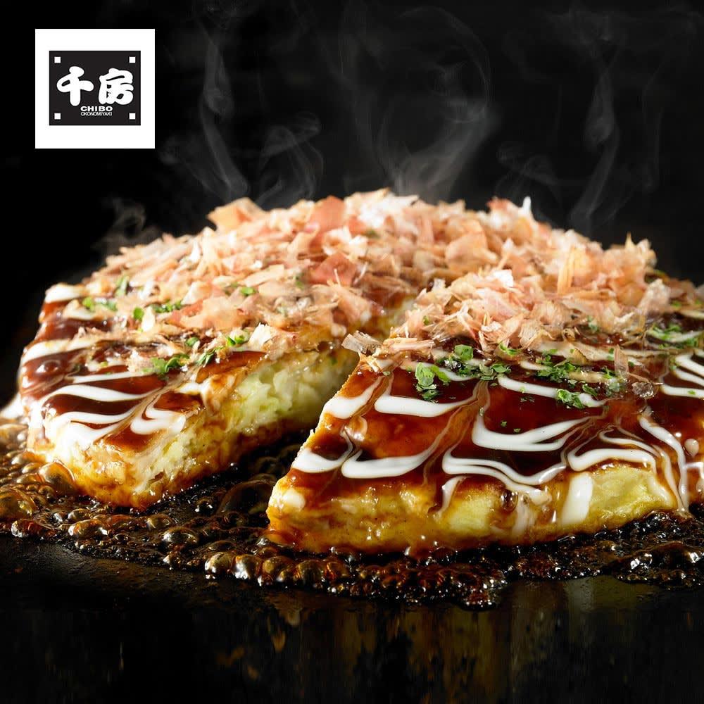 千房 大阪名店の味 豚玉 (6枚) お米・パン・麺類