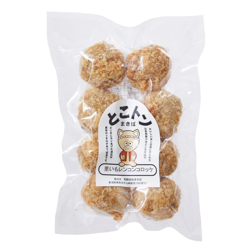 里芋とレンコンのひとくちコロッケ (8個)×3袋 お届けパッケージ