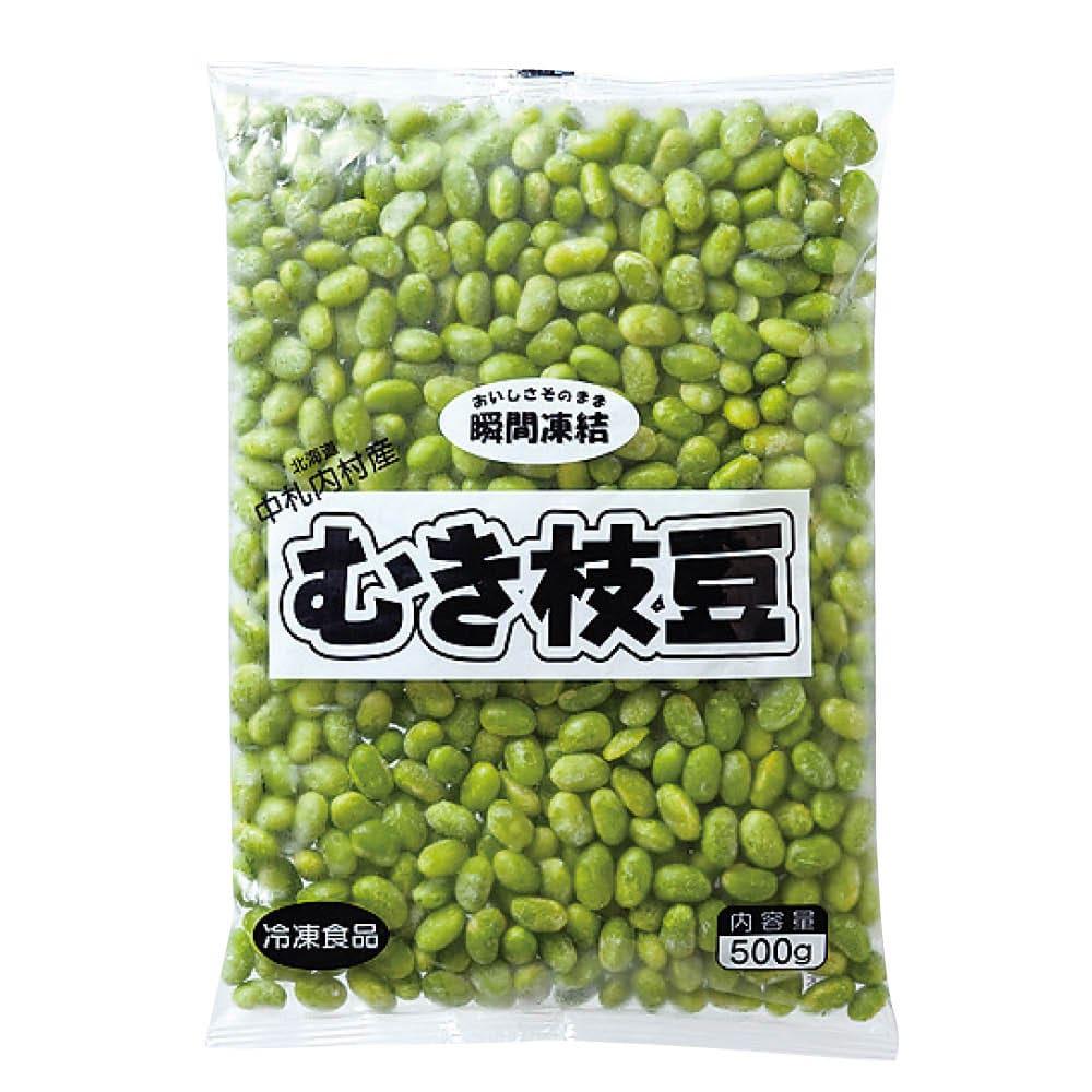 北海道 中札内村産むき枝豆 (500g)×1袋 お届けパッケージ