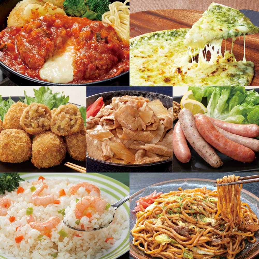 夏のお試し7種セット 洋惣菜