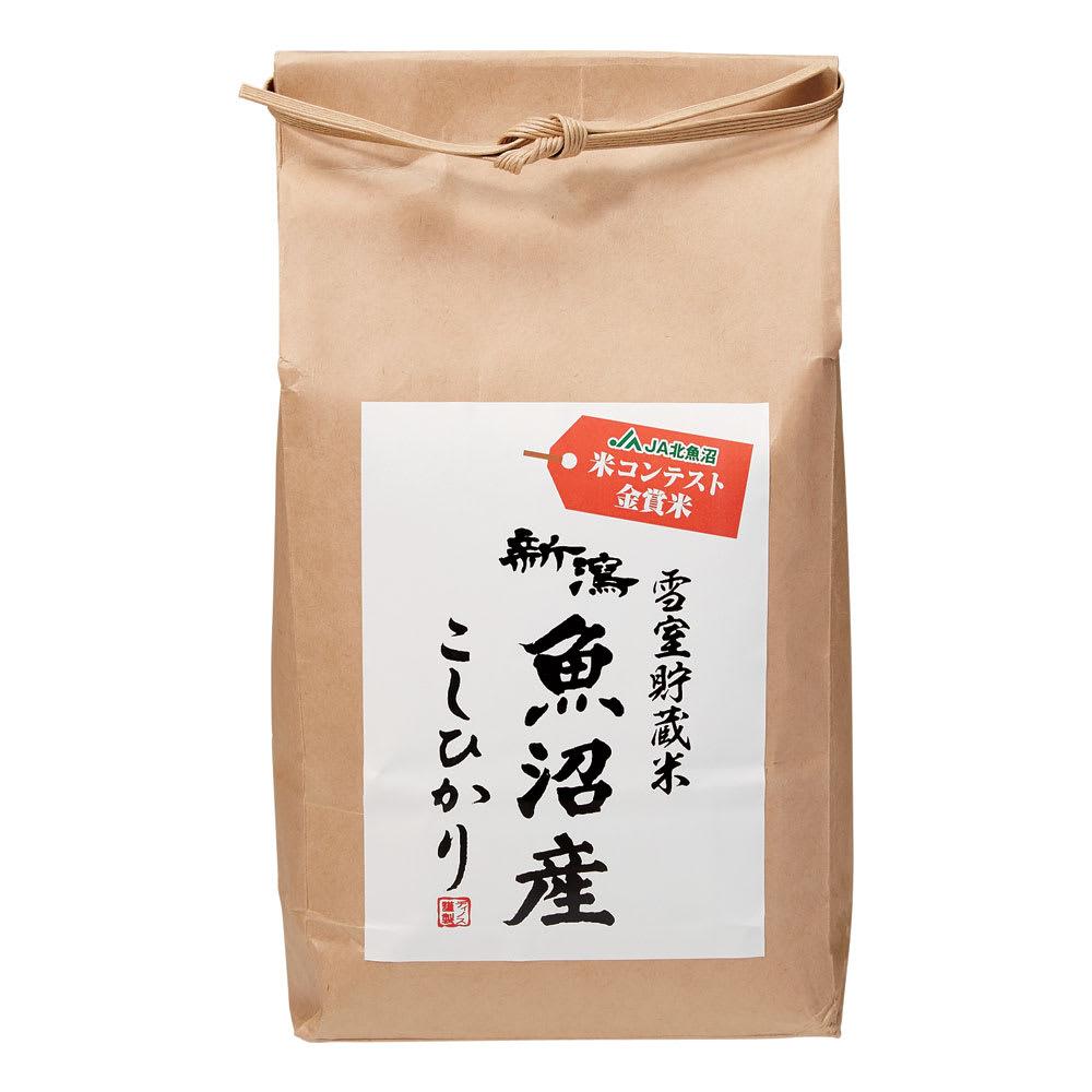 魚沼産こしひかり JA北魚沼 米コンテスト金賞米(2021年10月~2022年9月までの定期便) 4kg(2kg×2袋)