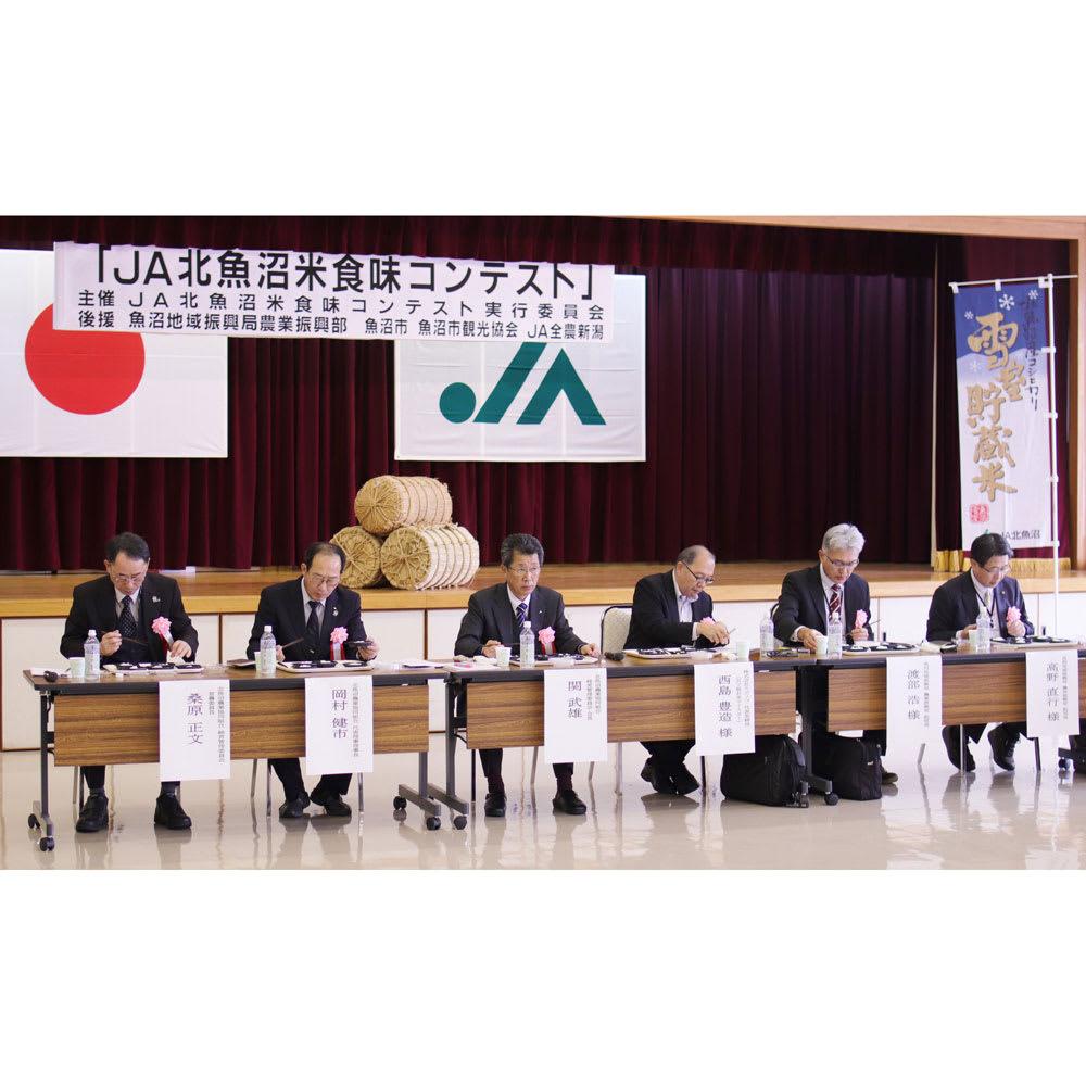 魚沼産こしひかり JA北魚沼 米コンテスト金賞米(2021年10月~2022年9月までの定期便) 4kg(2kg×2袋) JA北魚沼食味コンテストでは、厳しい審査を経て、最優秀金賞1名、優秀金賞4名、金賞5名が選出されます。今回は、2020年産米の優秀金賞以上の受賞者5名を選抜しています。