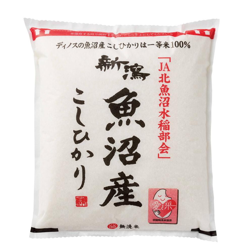 魚沼産こしひかり 一等米 無洗米 4kg(2kg×2袋) 【1回お試しコース】 お米