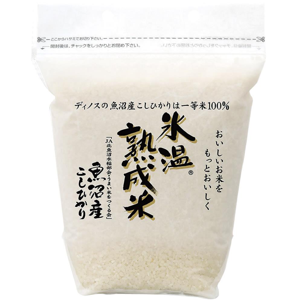 魚沼産こしひかり 一等米 氷温熟成米 4kg(2kg×2袋) 【1回お試しコース】 お米